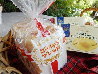 横浜 中区 末吉町 パン工房 カメヤ 食パン ゴールデンブレッド