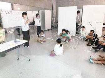 ロボットプログラミング&工作教室