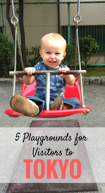 5 Playgrounds for Visitors to Tokyo, Japan