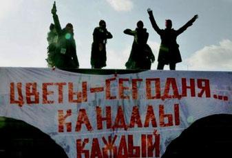 Feministisk aktion i Moskva