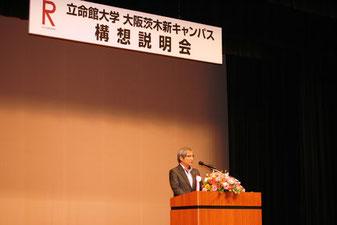説明会で発言する川口清史総長