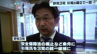 SBC信越放送(2月25日)