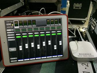 iPadAir と WiFiルーター AirMac Express