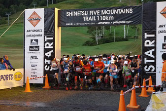 Click photo for SHINETSU Race Website