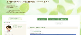 ☆画像クリックでブログ本文へ☆
