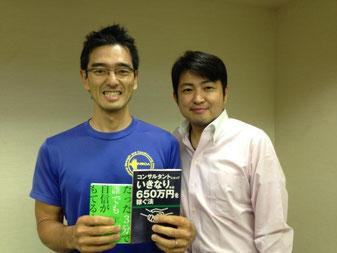 松尾昭仁先生とツーショット