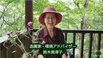 アザミの花かご作りする鈴木美津子さん