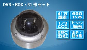 ドームインカメラ ST-600CVP