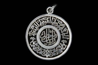 Münzschmuck Yemen Schmuck Aus Münzen Münzsäger Ralf Fertigt Aus