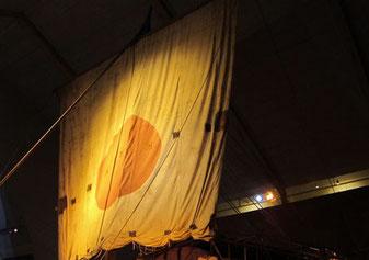 """das Segel des Schilf-Boots """"Ra"""""""