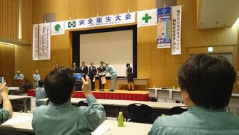 H29仙建工業安全大会