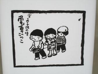 谷内六郎さんの絵があしらわれた看板(鳴子)