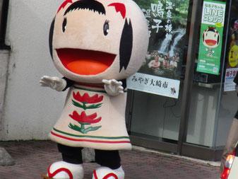 鳴子温泉のキャラクター「鳴子ちゃん」です!