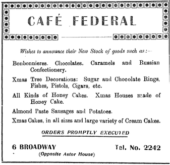 Cafe Fiedler, later known as Cafe Federal on Broadway