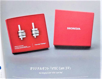 「The Reality of Honda Design」