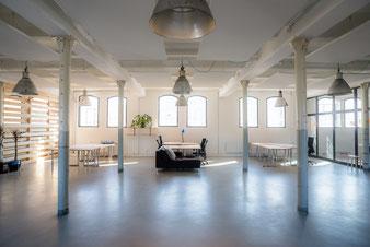 Новые помещения в офисе Jimdo