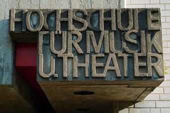 Hochschule für Musik und Theater Hannover, Musikhochschule, HMTHM