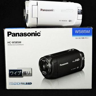 Panasonic デジタルハイビジョンビデオカメラ HC-W585M