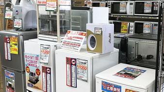 家電 冷蔵庫