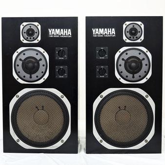 YAMAHA/ヤマハ 3way スピーカーシステム ペア NS-1000M