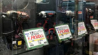 電動工具 インパクトドライバー