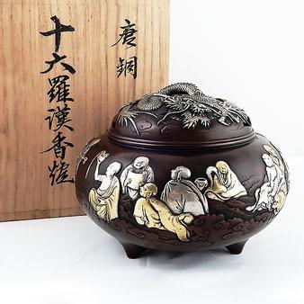 彫金家 青鳳 内島市平◆唐銅 十六羅漢香炉 共箱 栞つき 金属工芸 金銀