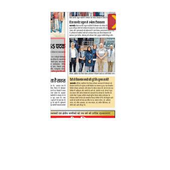 Onlinepaper Livehindustan - Varanasi 28.12.2018