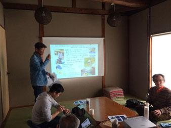 樋井川の今後の活動の方向をみんなで話し合い