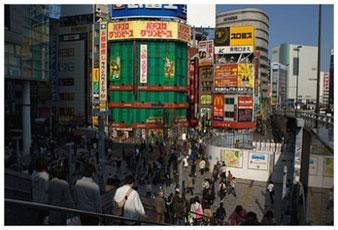東京写真 10年雑踏の街
