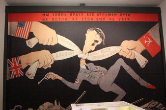 Plakat im deutsch-russischen Museum Karlshorst in Berlin. Foto: Helga Karl mit Erlaubnis Museum Karlshorst