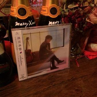 何故か黒沢秀樹さんのCDが。お店でも販売しているらしい