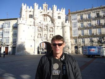 Гиды из Барселоны, Бургос