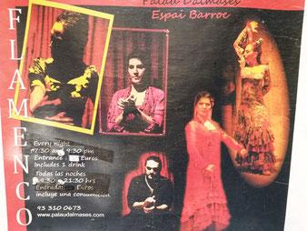 Фламенко в Барселоне
