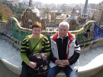 Гид в Барселоне Маша, Экскурсии