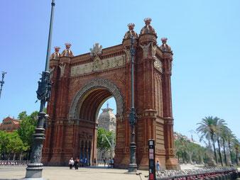 Триумфальная Арка в Барселонеv