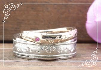 結婚指輪・婚約指輪はいつまでもメンテナンス無料