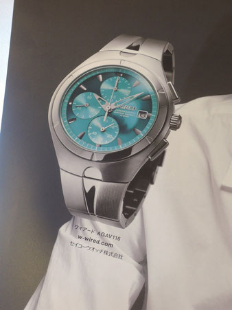 6月12日発売予定のセイコーワイアードの新作腕時計。さわやかなエメラルドグリーンが特徴です。