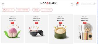 MOO:D MARKで販売中のヒロの商品