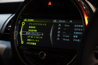 新型MINI F56 メーター