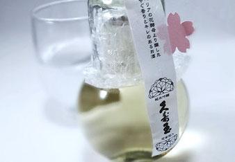 純米吟醸 桜の花形金箔入 キュート