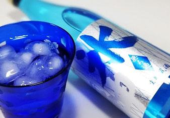 氷温貯蔵 無ろ過生貯蔵酒 氷神