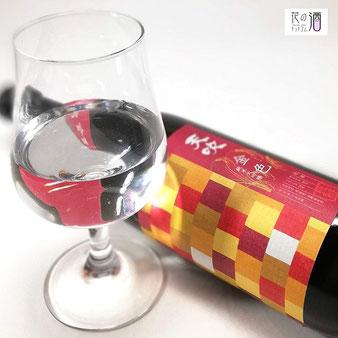 純米大吟醸天吹金色はワイングラスがおすすめ
