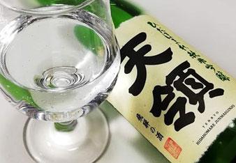 純米吟醸酒 ひだほまれ天領