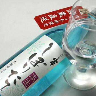 冷で美味しい日本酒なので小さな酒器や厚めのグラスがおすすめ