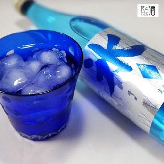 無ろ過生貯蔵酒氷神は容量の少なめのグラスかオンザロックで