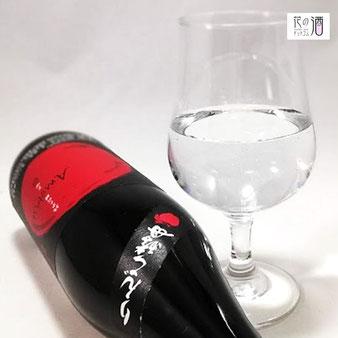 冷やはワイングラスで、燗は和のお猪口で飲もう