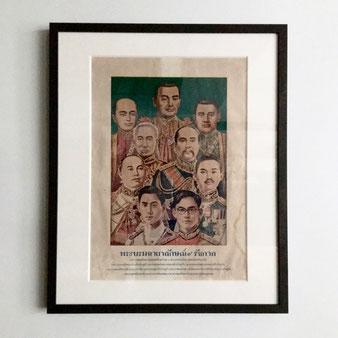 タイ国王のヴィンテージポスター