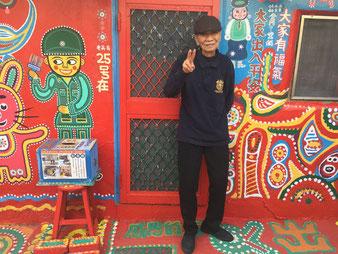 Huang ist der Regenbogenopa. Foto: Ludwig