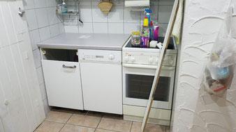 Die neue Küche nimmt so langsam Form an. Neben dem neuen Backofen und dem 4-Plattenkocher gibt es nun auch u.a. eine Spülmaschine.