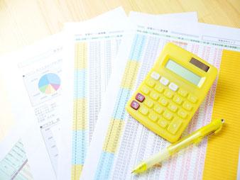 住宅購入予算診断